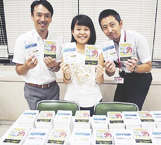 啓発デザインを描いた根本さん(中央)と郵便局員