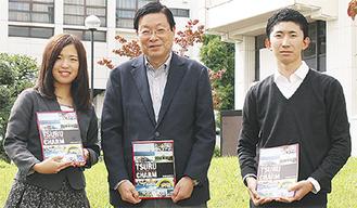 冊子を持つ(左から)久保さん、小林所長、笠間さん