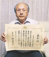 永井さん(平安町在住)に総務大臣表彰