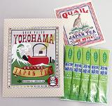 ハマの歴史伝える緑茶