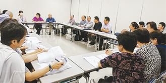 10月の会議で話し合う参加者