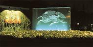 キリン工場に光のシンボル