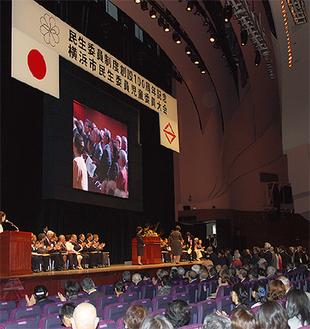 大ホールで行われた100周年大会