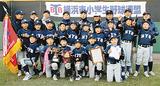 4年生大会を初制覇