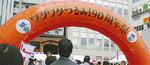 鶴見の「うまいもの」が集まった90周年イベント