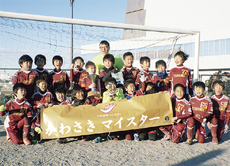 記念写真におさまる鶴見東FCのメンバー