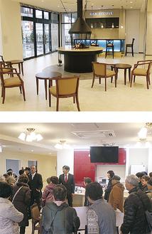 共有のカフェスペース(上)と内覧会の様子