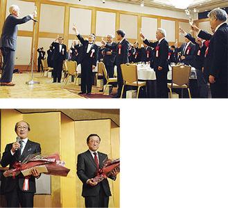 70年の節目を祝う祝賀会(上)と長寿、功労者を代表して表彰を受けた会員