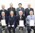 感謝状を受けた岡野会長(前列右から2人目)ら
