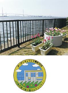 海と緑を楽しめる海芝公園(上)と、オリジナルコースター