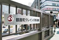 市内初は浅川産婦人科