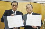 征矢雅和前鶴見区長と協定を結んだ岩木理事長(右)