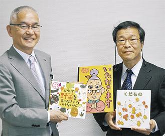 山口館長へ図書を手渡す寺嶋社長(右)