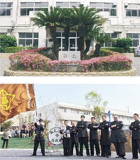 鶴見工業高校の校舎(上)と同窓会当日の様子