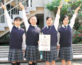 左から青田萌楓(もえか)(1年)さん、杉岡咲希(2年)さん、小川明日香(3年)さん、黒滝萌乃(2年)さん