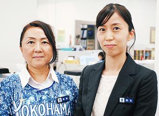 「最後の砦に」と横浜銀行鶴見支店の2人