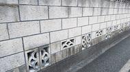 ブロック塀撤去に補助