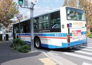 「危険バス停」市内41ヵ所