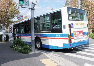 市の独自調査で判明した「平安町1丁目」のバス停