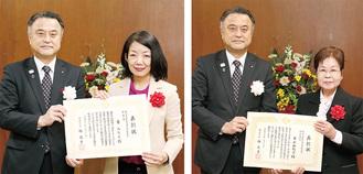 小林一美副市長と平出さん(右)、東さん