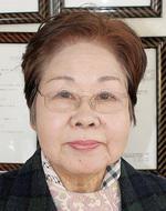 平出 田鶴子さん