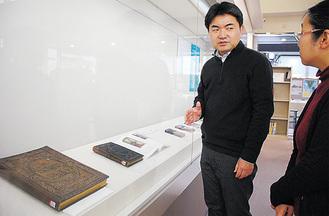 展示された貴重書を解説する渡辺さん(左)