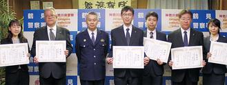 左からみずほ銀行、横浜信用金庫、城南信用金庫