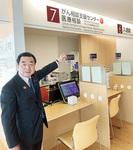 神奈川県立がんセンターに設置された「がん相談支援センター」を視察。活用が進むように支えていきます