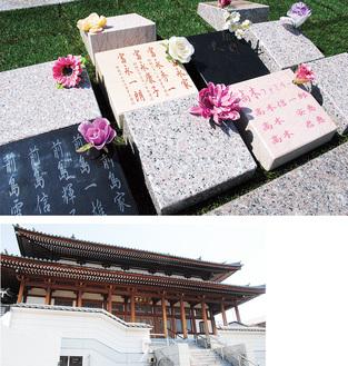 芝生に墓石を置く「光華廟」(上)、歴史ある光永寺本堂(下)