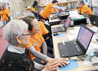 パソコンを学ぶ参加者