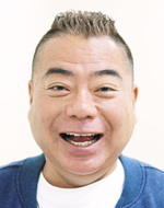 出川 哲朗さん