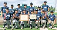 全日本選抜で準優勝