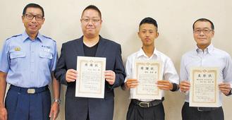写真右から、茂田さん、根本さん、外山さんと山田署長