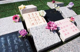 一輪挿しが付く可愛い墓石