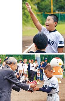 選手宣誓する寺尾ジャイアンツ主将・成田壮希選手(上)と、前年度優勝の別所ベアーズ・塚本龍道選手(下)