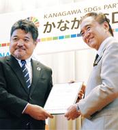 SDGsで県と連携
