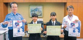 左から鶴見警察・須藤正彦署長、菅野さん、谷さん、鶴見郵便局・石渡務局長