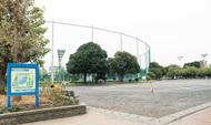 潮田公園で健康イベント