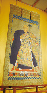 展示中の『石川素童禅師頂相』和田三造氏筆(1926年)※通常は撮影禁止