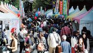 總持寺で一大イベント