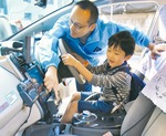 タクシーの運転手を体験