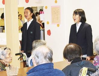 入居者に歌を贈る生徒