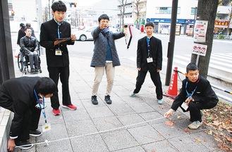 歩道の幅を調べる生徒