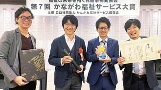 リカバリータイムズのスタッフ(左から2人目が石田代表)