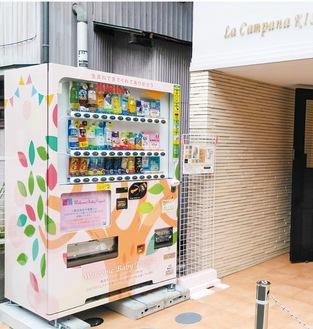 設置された自販機。おむつ2サイズとウェットティッシュのほか飲料が購入可能