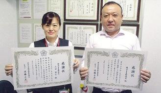 生麦郵便局の飯塚局長と山田さん(左)