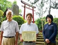 別所熊野神社に植樹