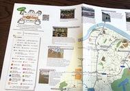 子育て地図、英語版を改訂