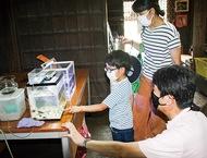 貝殻浜の生き物で水族館
