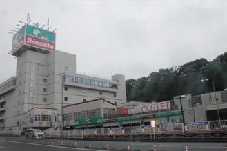 閉店する島忠横浜店